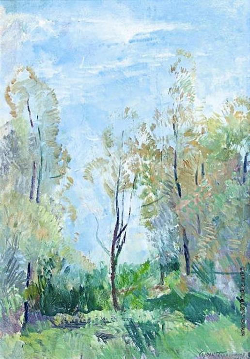 Герасимов С. В. Летний пейзаж. Зеленый шум
