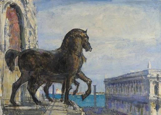 Герасимов С. В. Венеция. Площадь Святого Марка