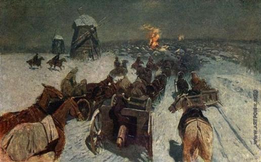 Греков М. Б. Вступление частей Первой Конной Армии в Шаболовку