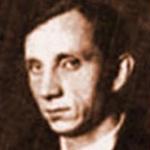 Лучишкин Сергей Алексеевич