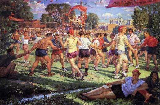 Луппов С. М. Спортивные игры на стадионе