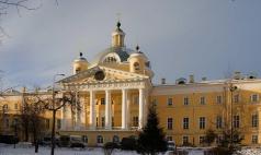 Казаков М. Ф. Голицынская больница