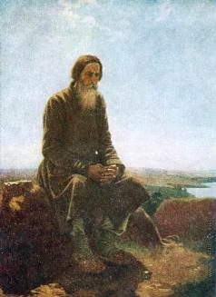Перов В. Г. Крестьянин в поле