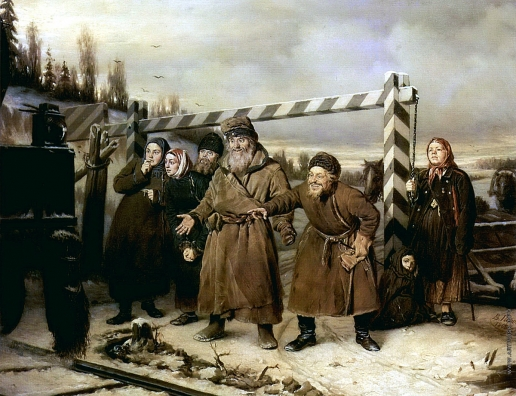 Перов В. Г. На железной дороге
