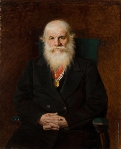 Перов В. Г. Портрет И.С. Камынина