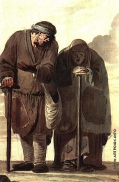Ерменев И. А. Нищий и нищая