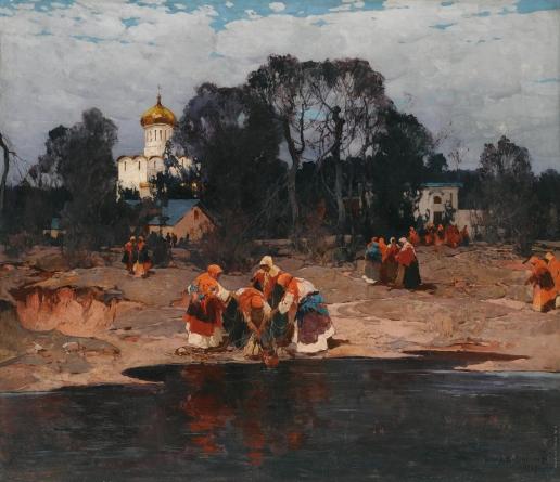 Колесников С. Ф. Женщины на берегу озера
