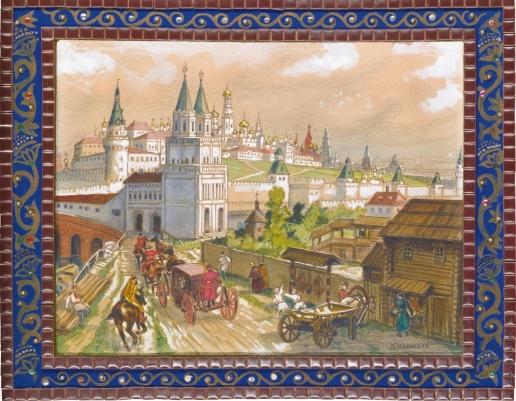 Кузнецов К. К. Карета на въезде в Кремль