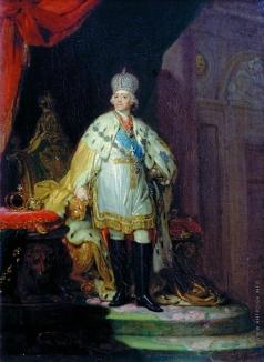 Боровиковский В. Л. Портрет Павла I в белом далматике. 1799-