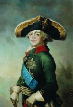 Боровиковский В. Л. Портрет Павла I, российского императора