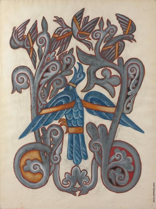 Стеллецкий Д. С. Синяя птица. «Слово о полку Игореве»