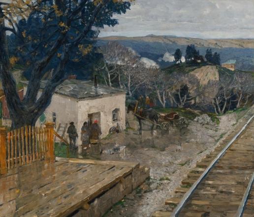 Исупов А. В. На станции