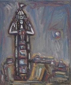 Тышлер А. Г. Балаганчик с лестницами