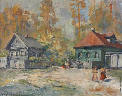 Коровин К. А. Осень в русской деревне