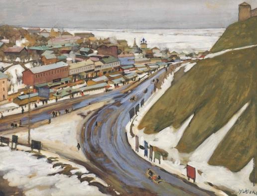 Юон К. Ф. Вид на город