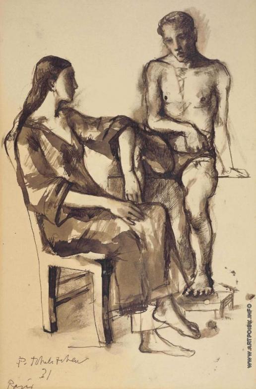 Челищев П. Ф. Два сидящие фигуры