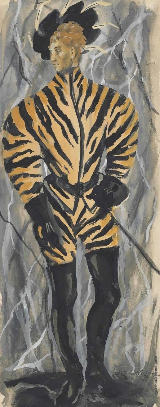 Челищев П. Ф. Придворный. Тигр