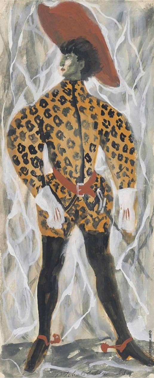 Челищев П. Ф. Придворный. Леопард