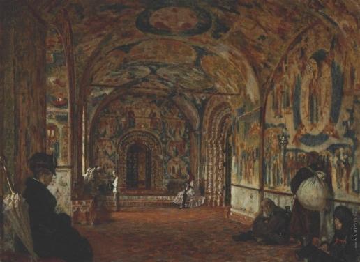 Верещагин В. В. Паперть церкви Иоанна Предтечи в Толчкове. Ярославль
