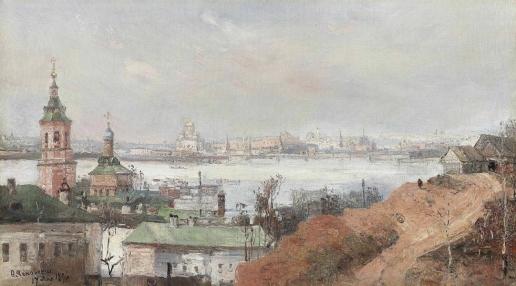 Ясновский Ф. И. Вид на Кремль и Москва-реку