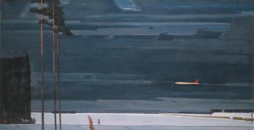 Нисский Г. Г. Над снегами