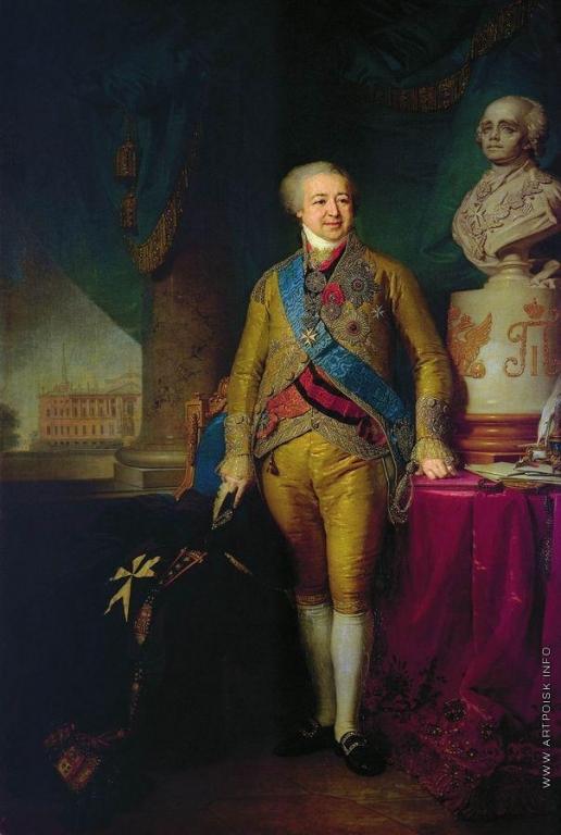 Боровиковский В. Л. Портрет князя Александра Борисовича Куракина. 1801-