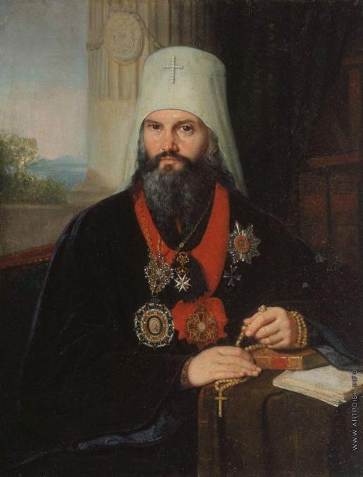 Боровиковский В. Л. Портрет митрополита