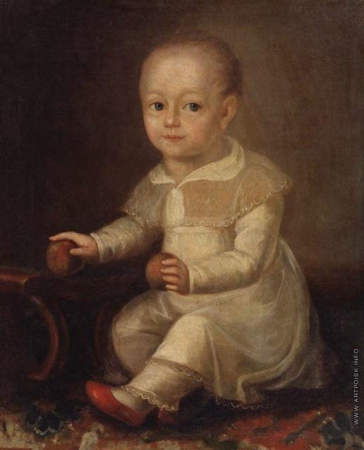Боровиковский В. Л. Портрет ребенка с яблоком
