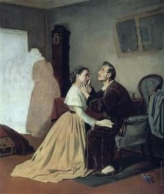 Перов В. Г. Приезд институтки к слепому отцу
