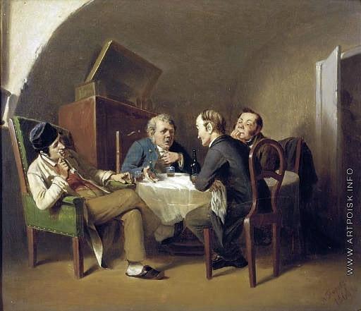 Перов В. Г. Разговор за круглым столом