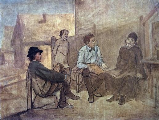 Перов В. Г. Разговор студентов с монахом