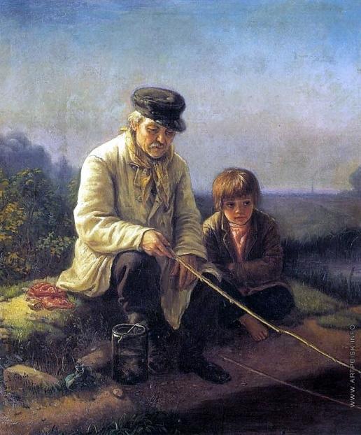 Перов В. Г. Рыбная ловля