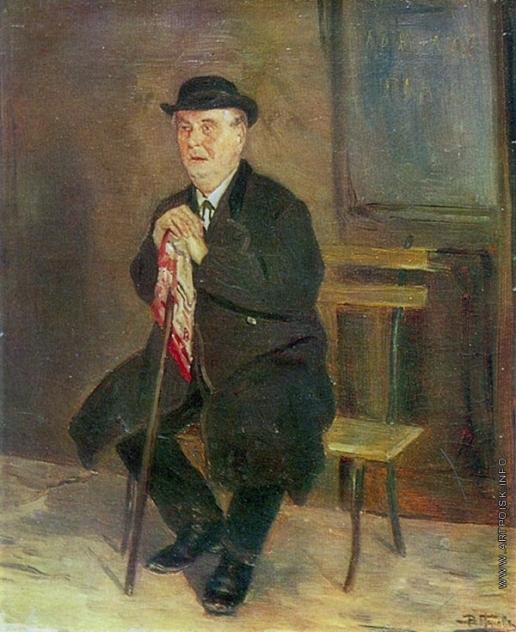 Перов В. Г. Старик на скамейке