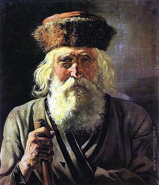 Перов В. Г. Странник
