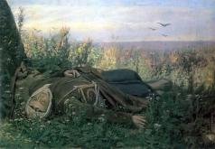 Перов В. Г. Странница в поле
