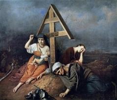 Перов В. Г. Сцена на могиле