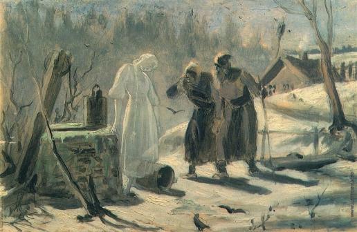 Перов В. Г. Тающая Снегурочка