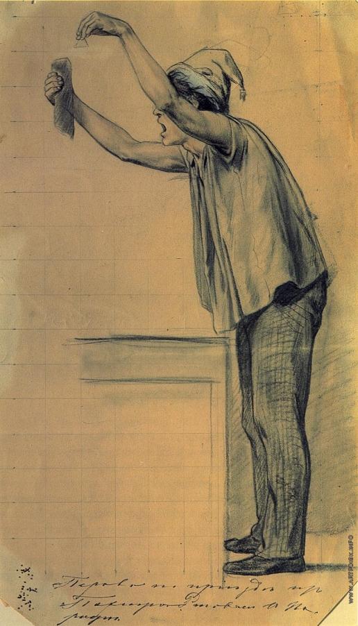Перов В. Г. Мальчик с поднятыми руками, обращающийся к публике