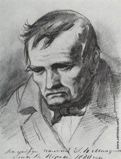Перов В. Г. Печальный отец