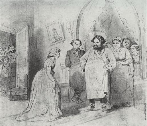 Перов В. Г. Приезд гувернантки в купеческий дом