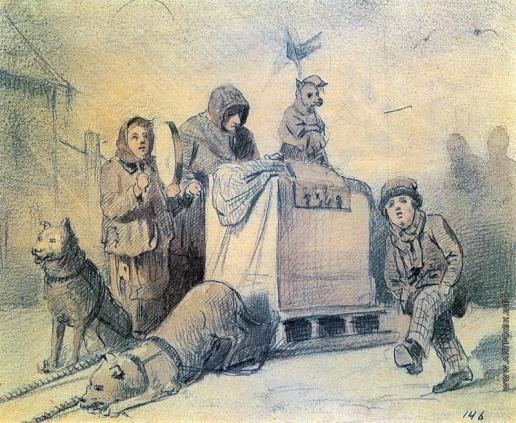 Перов В. Г. Уличные музыканты в Париже