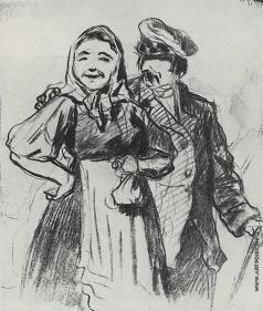 Перов В. Г. Федот и Арина