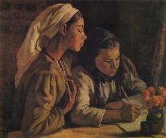 Гамбурд М. Е. Ликбез