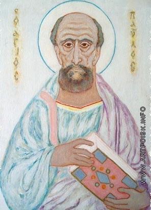 Зевина А. М. Апостол Павел