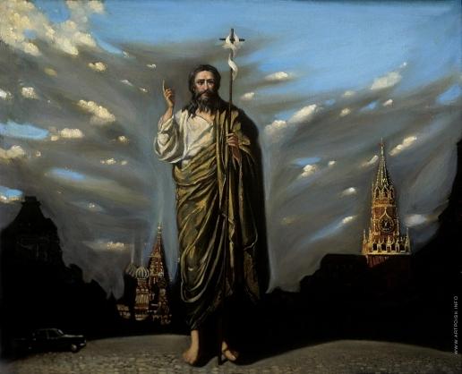 Бочаров С. П. Иоанн Креститель на Красной площади