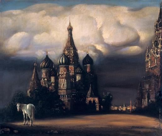 Бочаров С. П. Москва. Белая лошадь на Красной площади. Сброшенный