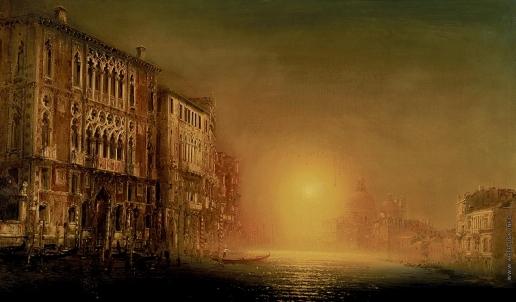 Бочаров С. П. Венеция. Большой канал с видом на церковь Санта Мария дела Салюте. (Премия Гран-При)