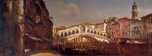Бочаров С. П. Венеция. Мост Реалто