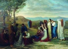 Боткин М. П. Жены, издали смотрящие на Голгофу