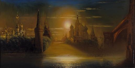 Бочаров С. П. Вид на собор Василия Блаженного в лунную ночь. Москва обворожительная